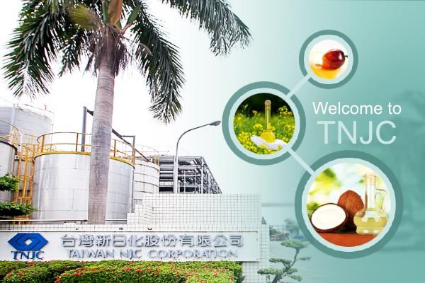 網頁設計-網站設計 - 台灣新日化股份有限公司