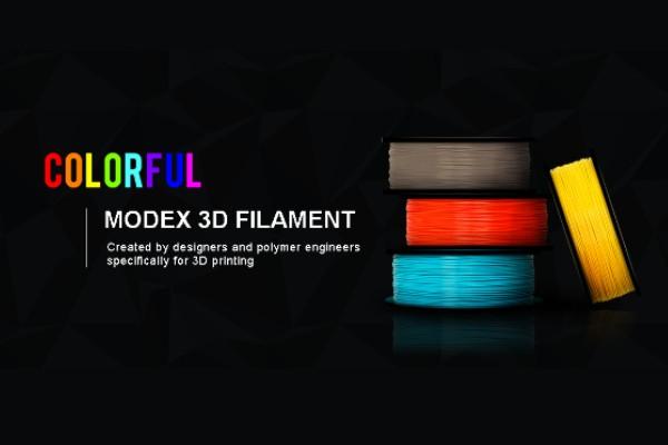 網頁設計-網站設計 - 奇美集團- MODEX