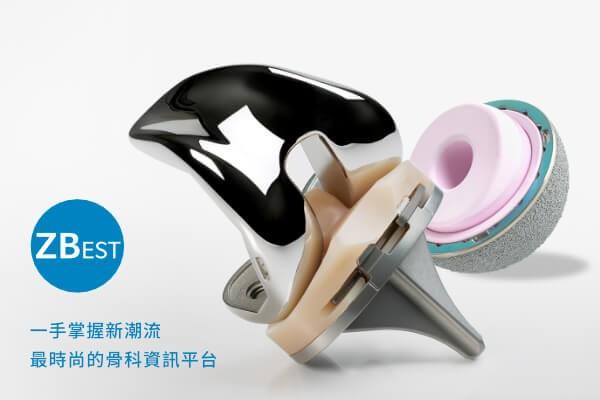 網頁設計-網站設計 - 台灣捷邁醫療器材股份有限公司