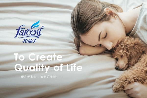 網頁設計-網站設計 - 花仙子企業股份有限公司