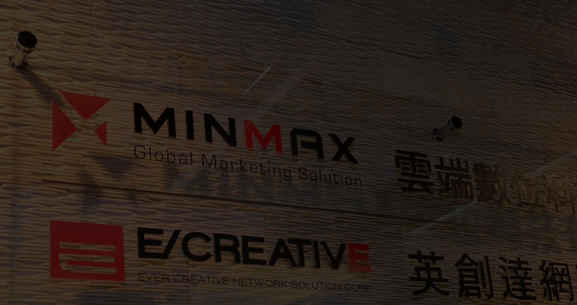 Why MINMAX?