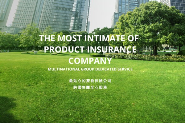 - 明台產物保險股份有限公司