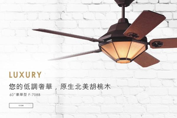 網頁設計-網站設計 - 嘉隆實業有限公司