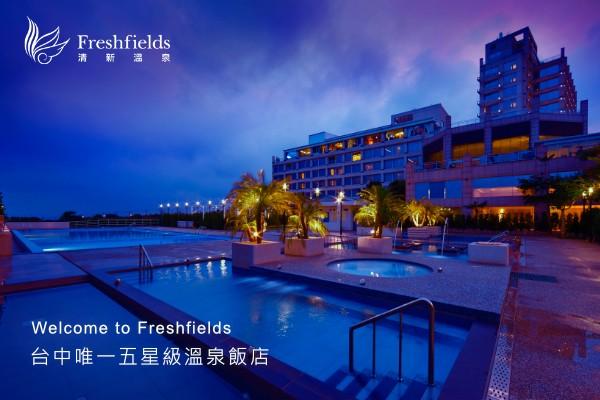- 清新溫泉飯店