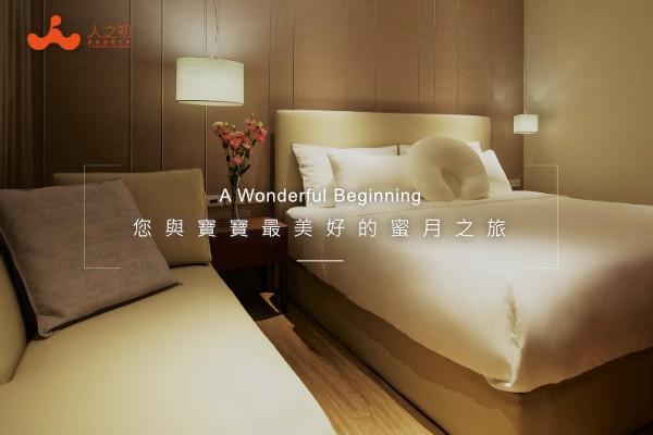 網頁設計-網站設計 - 嘉新水泥股份有限公司-人之初月子中心