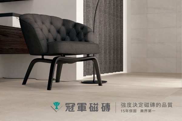 網頁設計-網站設計 - 冠軍建材股份有限公司-冠軍磁磚