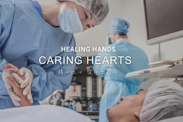 - 台灣心臟外科研究發展協會
