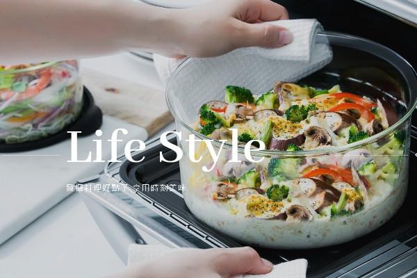 網頁設計-網站設計 - 恆隆行廚房料理生活館
