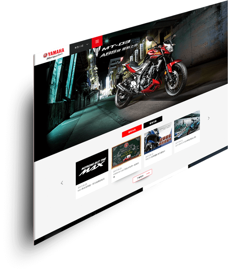 Web Design 企業品牌網頁設計